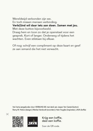 Verb(l)ind postkaart-Achterkant
